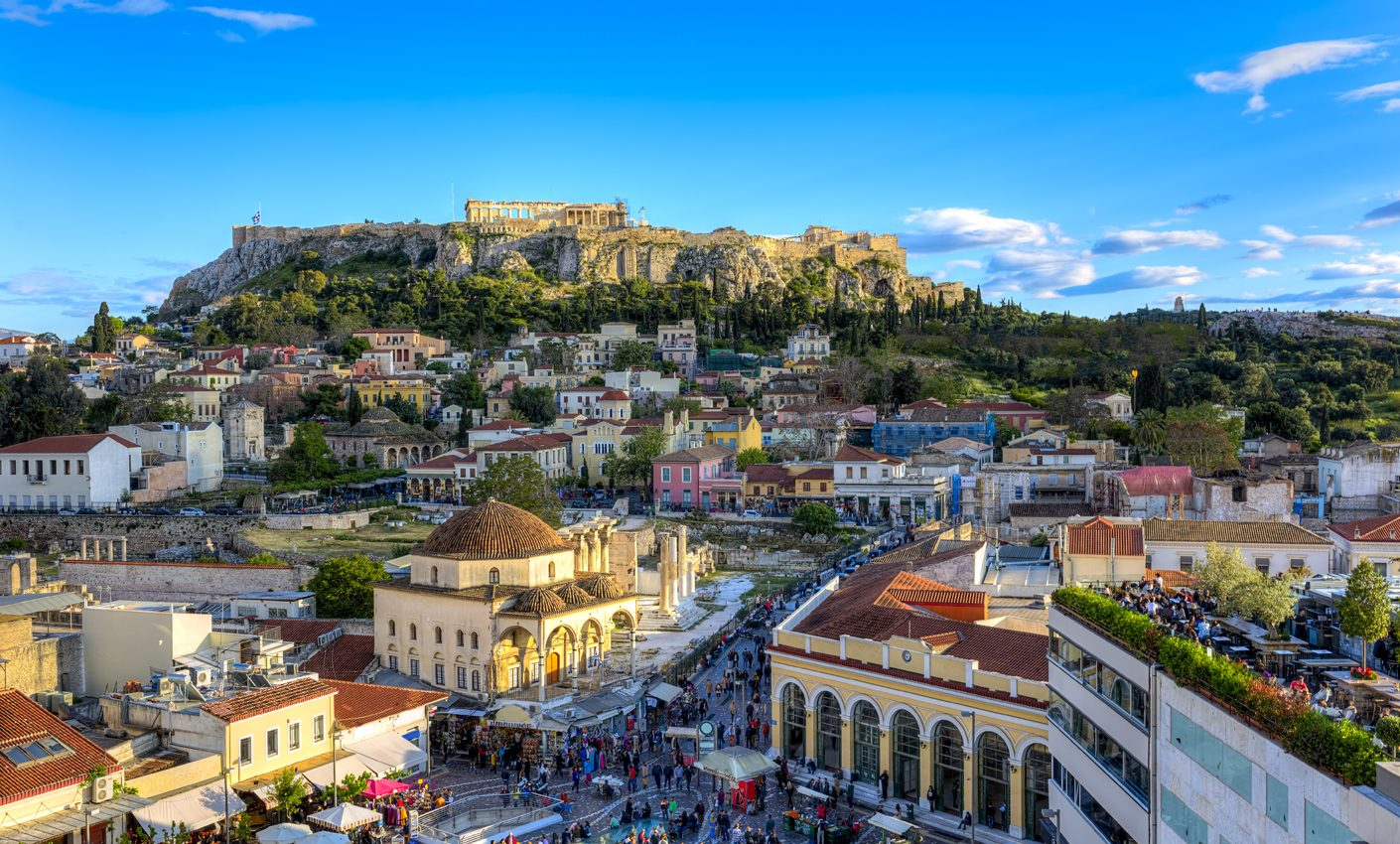 """Athens Highlights"" City Center Bike Tour. 4 hours. 15 km"